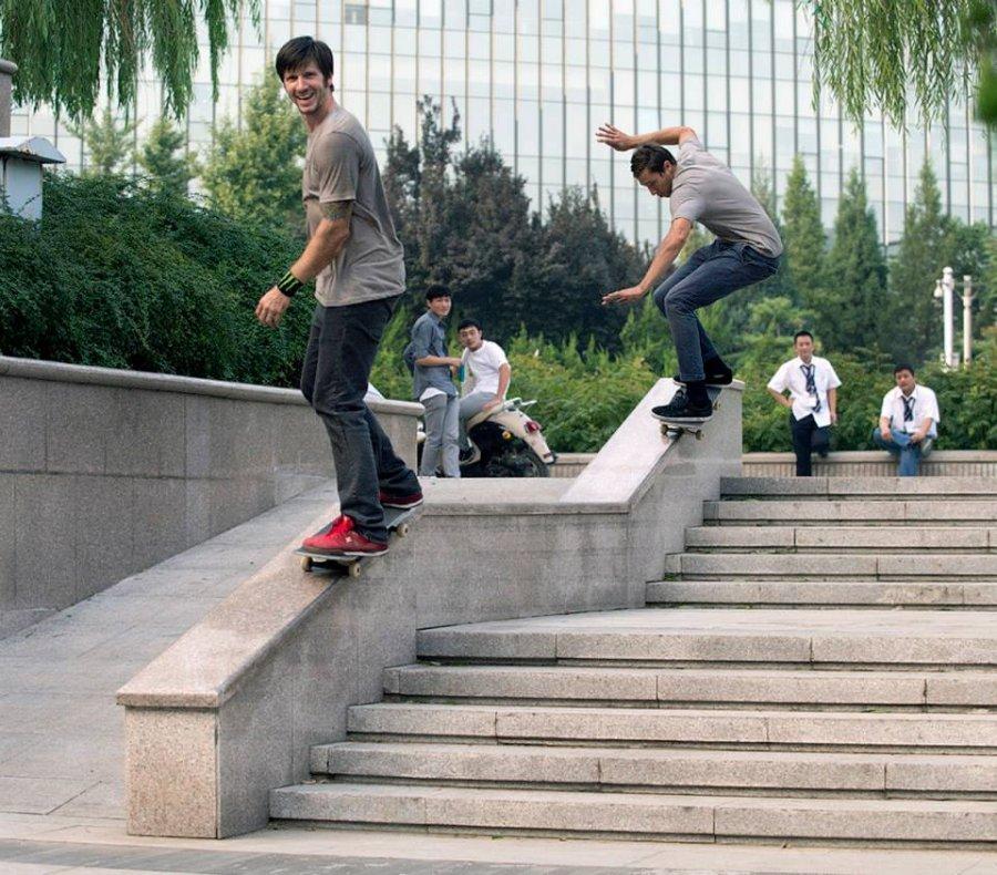 Tour Skate Shop Beijing
